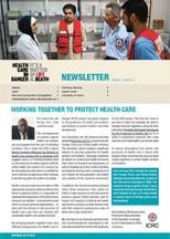 HCID Newsletter: June 2015